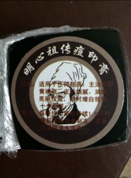 Ancestral prescription Pure chinese herbs Eliminate blain scar . Free shipping !