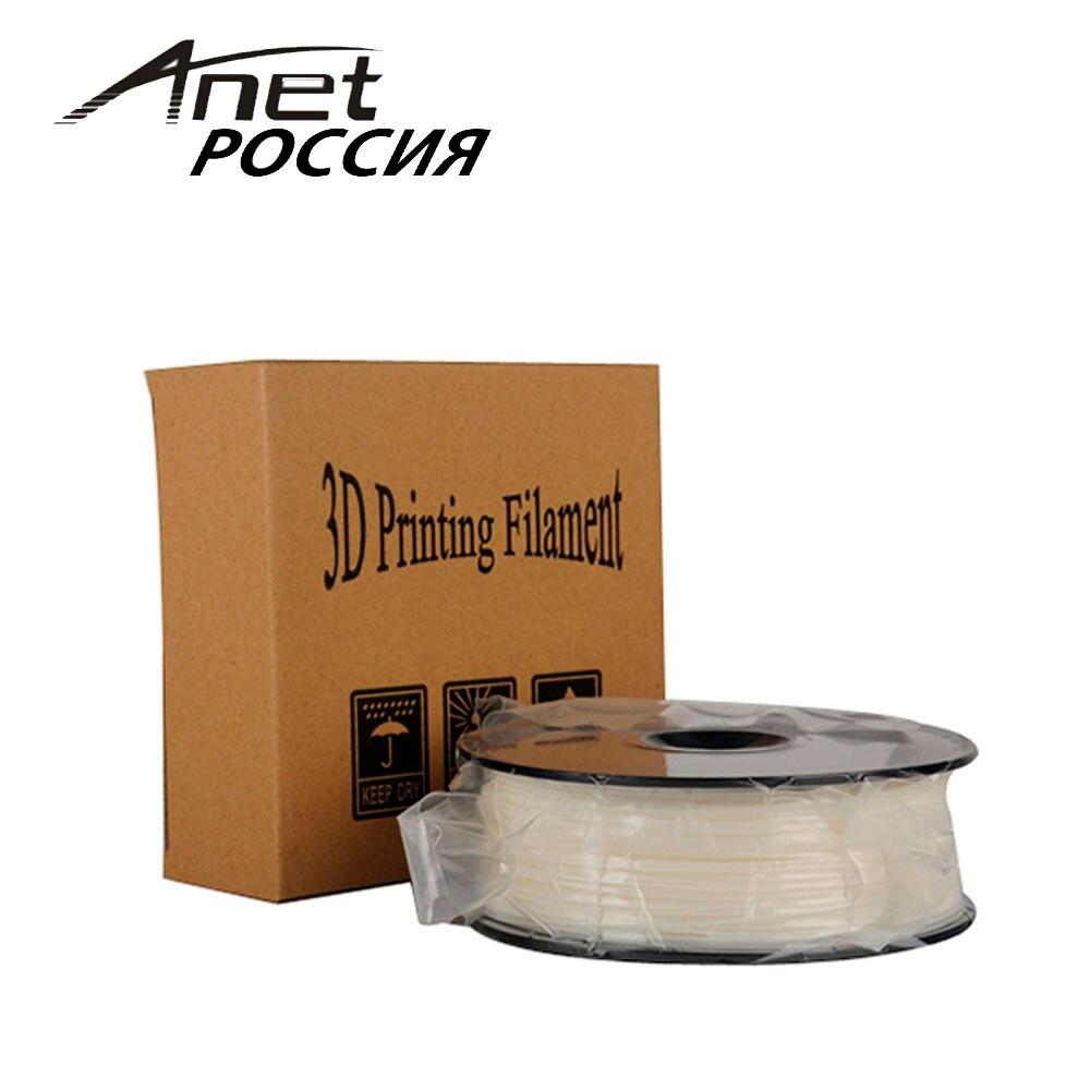 ABS  Original Anet 3d filament plastic for 3d printer and 3d pen many colors 1kg