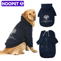 Large Dog Thick Zipper Printing Overcoat Hoodie Pet Dog Winter Clothes Warm Soft Hoodies Coat Costume