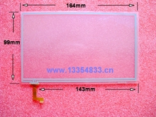 Free shipping 7inch Resistive touch screen panel for voyo a6 corner cable hn p070 35 size