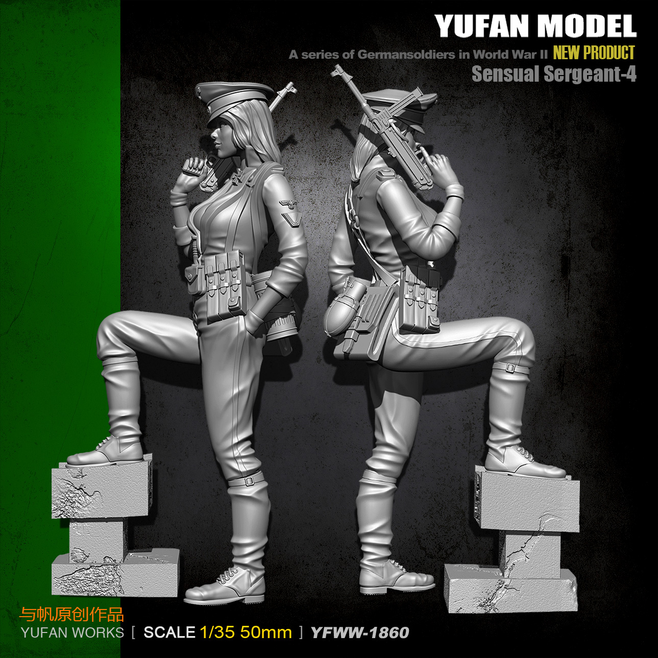 Yufan Model 1/35 Resin Soldier Figura And Sail Originality  German Army YFWW35-1860