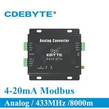 _ (2I2 433L) 433 МГц Modbus аналоговый захват 2 канальный беспроводной трансивер 1 Вт Интерфейс RS485 433 мгц радиочастотный модуль