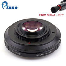ADPLO 010829, FD-M4/3 Focal Reducer Speed Booster, Suit for FD Lens to Suit For Micro Four Thirds 4/3 Camera