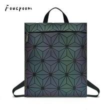 Женские голографические рюкзаки с геометрическим рисунком, светящийся лазерный маленький женский рюкзак для девочек подростков, школьные сумки, рюкзак из мягкой кожи