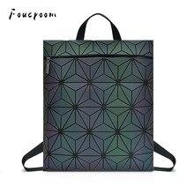 Femmes géométrique holographique sacs à dos lumineux Laser dames petit sac à dos pour adolescentes sacs décole en cuir souple sac à dos