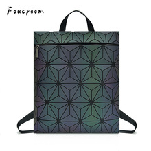 Women Geometric Holographic Backpacks Luminous Laser Ladies Small Backpack For Teenage Girls School Bags Soft Leather Rucksack