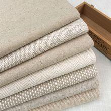 Современная Тяжелая льняная хлопковая ткань, натуральная тканая обивка, сделай сам, экологичный чехол для дивана, ткань, ширина 145 см, продается по метру