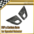 Car-styling For Hyundai Veloster Carbon Fiber Interior Door Handles (Stick on Type)
