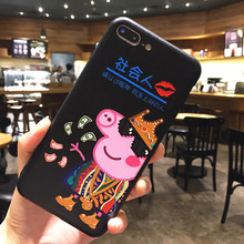 Applicable to iphone6 7 8 X XR XMAX mobile phone shell painted social people small hunting Pei TPU soft anti-fall