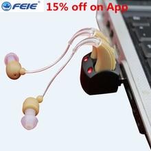 Pas cher prix aide auditive rechargeable feie rechargeable aide auditive écouter dispositif S-109S livraison gratuite