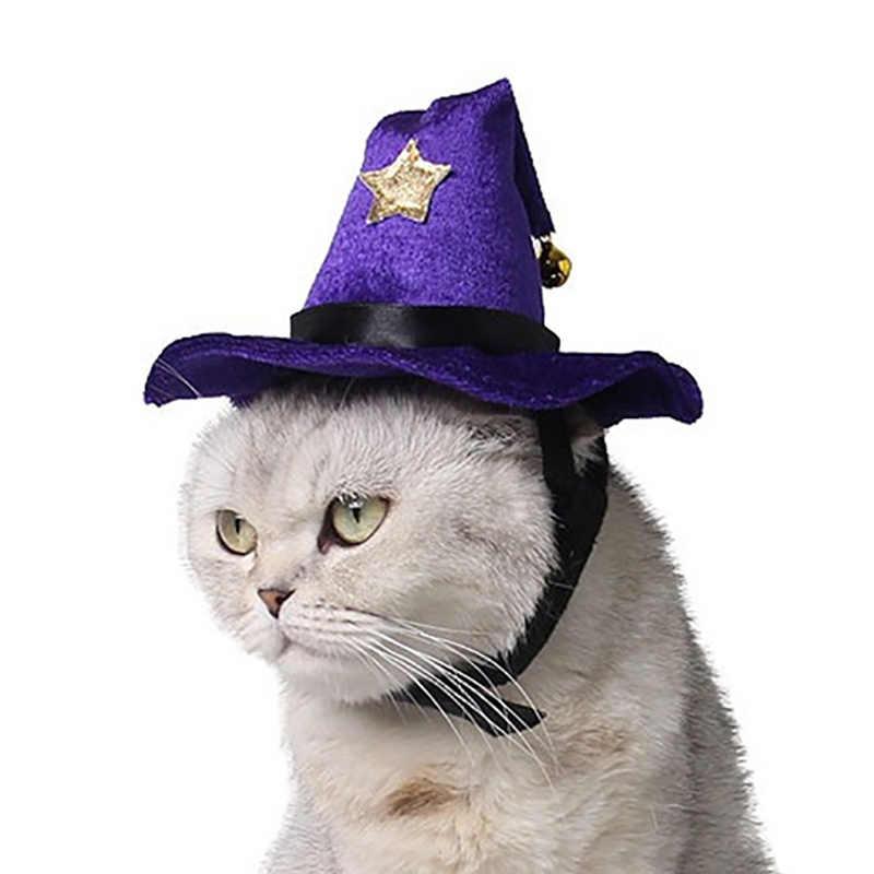 jskjlkl2019 Cute Animal Duck Shape Pet Cat Dog Accessory Funny Cosplay Decoration Hat