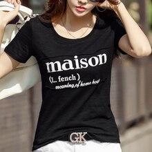 Blusa Fashion T Shirt Women Short Sleeve T-shirt Top Female Loose Tshirt Summer Cotton Letter Printing Tops