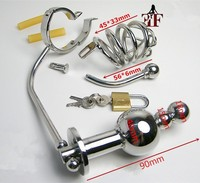 Stainless Steel Metal Beads Anal Plug Butt Plug+Cock Cage Chastity Device+Penis Plug Urethral Sounds Catheter Fetish Sex Toys