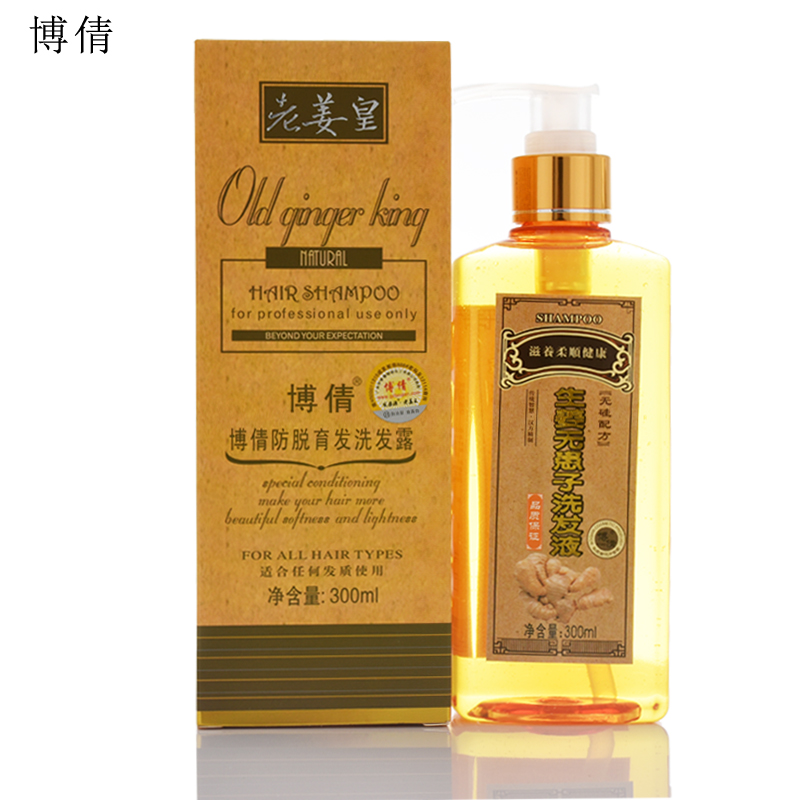 Genuino pelo profesional champú jengibre 300 ml, crecimiento del cabello denso rápido, más grueso, champú pérdida de cabello producto