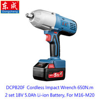 New 650N.m Rechargeable Electric Wrench 18V/5.0Ah Cordless Impact Wrench M16 M20 Electric Wrench