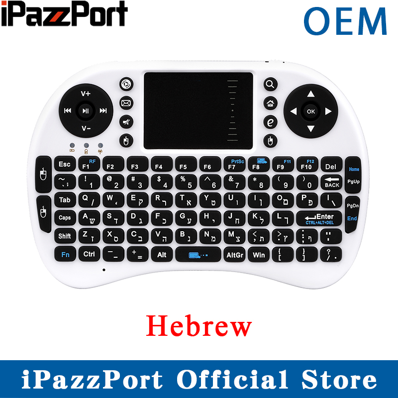 Ipazzport Mini Keyboard Air-Mouse Hebrew Raspberry Touchpad Android with for Tv-Box PC