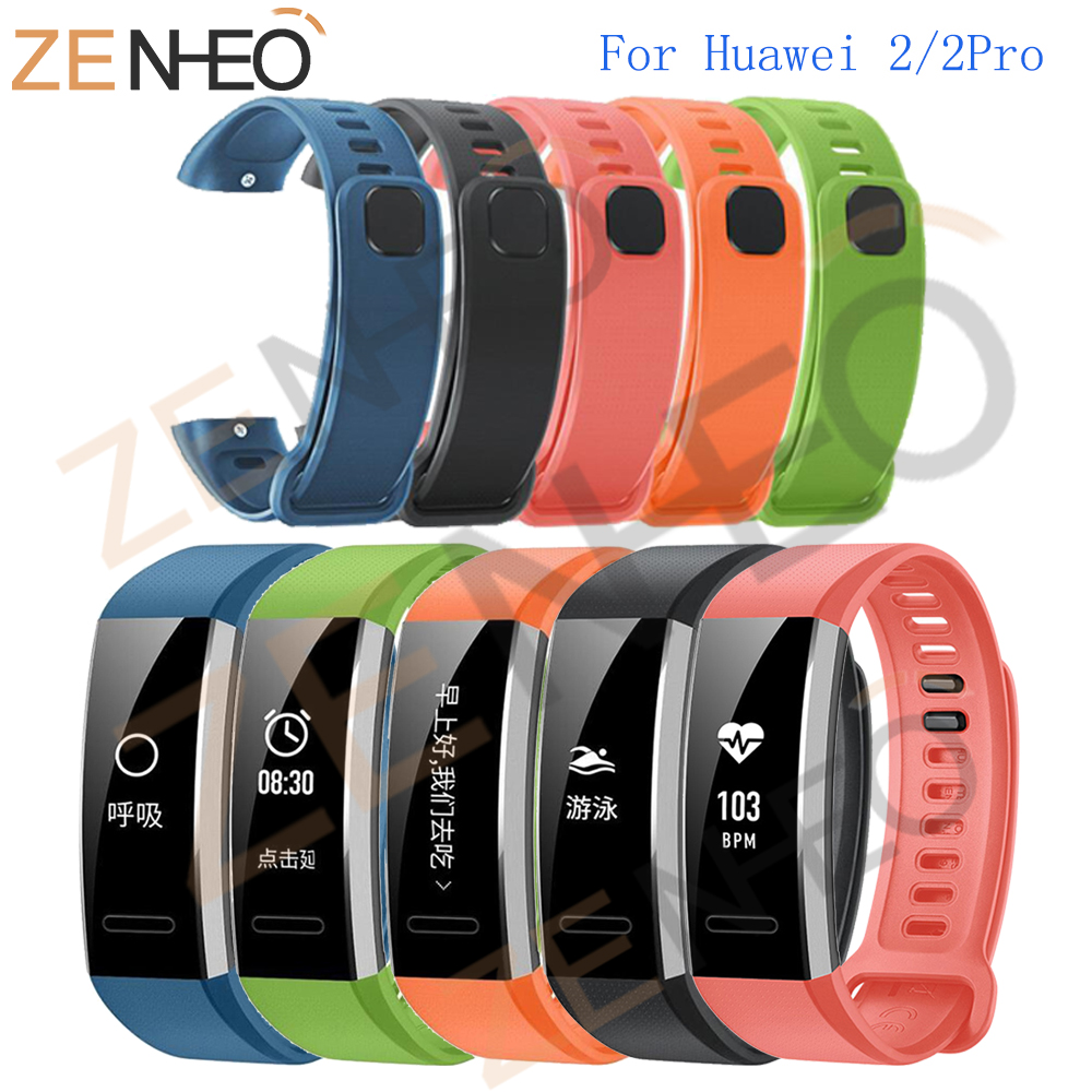 For Huawei Band 2 /2 Pro Strap Replacement wrist band watch strap Watch silicone rubber watchband