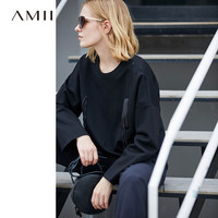 Amii Minimalism Women Sweatshirts Autumn 2019 Causal Solid Loose Long Sleeve Streamers White Black Sprot Winter Female Tops