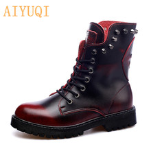AIYUQI Booties 2019 new female Martin boots genuine leather Single boot women rivet horse riding ankle black