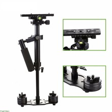 S40 S60 S80 Steadycam Scalable Carbon Fiber Handheld Stabilizer Steadicam for Canon Nikon Sony DSLR Camera Compact Camcorder(China)