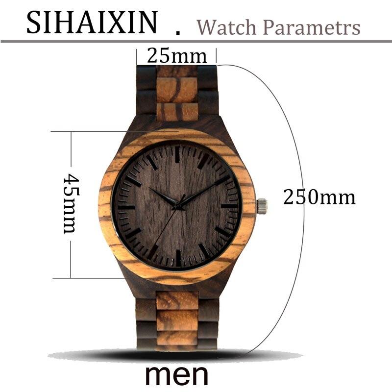 watch--
