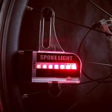 ¡Oferta! 14 ledes para motocicleta, bicicleta, bicicleta, rueda, señal, rueda, radio, luz para bicicleta de montaña, rueda, lámpara LED 30 cambios