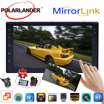 Autoradio  2 DIN Car Audio Stereo Android Mirror Link 7 Inch  FM Radio Bluetooth Wifi 1G 16G 4 Core GPS Navigation