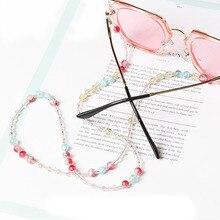 1 ADET Moda Boncuklu gözlük güneş gözlüğü zinciri gözlük güneş gözlüğü aksesuarları Kordon Tutucu Halat Erkekler Kadınlar Için