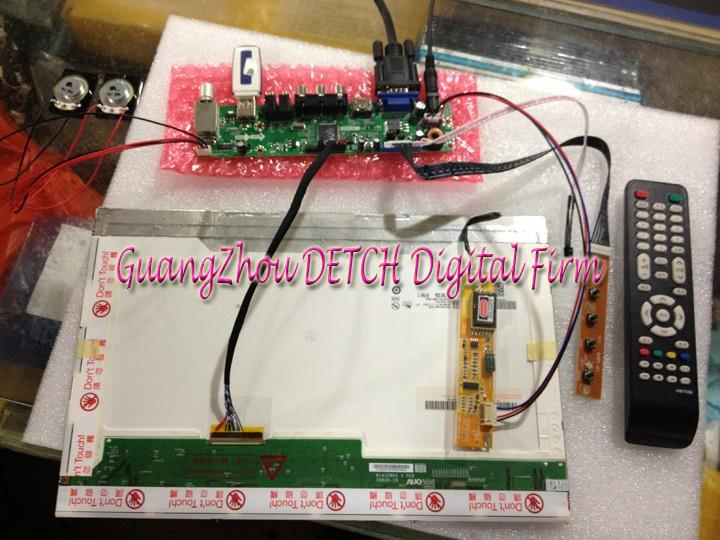 N150U3-L01 / L06 / L08 15-inch high score being modified TV screen driver board with USB function