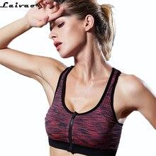 2018 Sexy Women Front Zip Sports Bra Yoga Bra tops Professional Fitness Running Vest Top Women