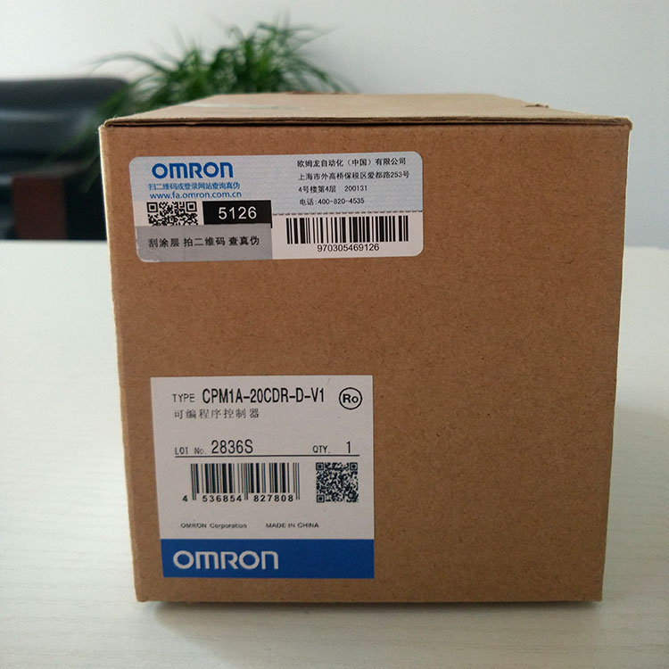 /   New Programmable Controller PLC Module CPM2A-20CDR-D Warranty For One Yea
