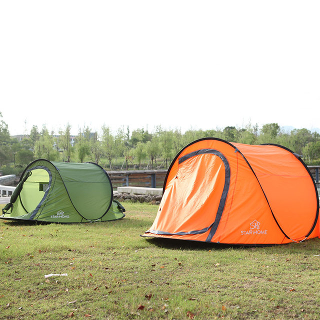 Outdoor 3-4 person Camping Hiking Beach Summer Tent UV pProtection Fully Sun Shade Quick Open Pop up Beach Awning Fishing Tent