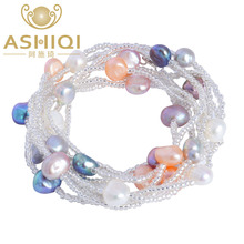 120cm long Natural colorful baroque pearl bracelet ,Freshwater pearl  jewelry for women wedding Crystal beads bracelet