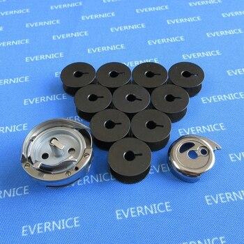 Rotary Hook+bobbin case+10 bobbins for PFAFF 545 Industrial Walking Foot Sewing Machines #18340