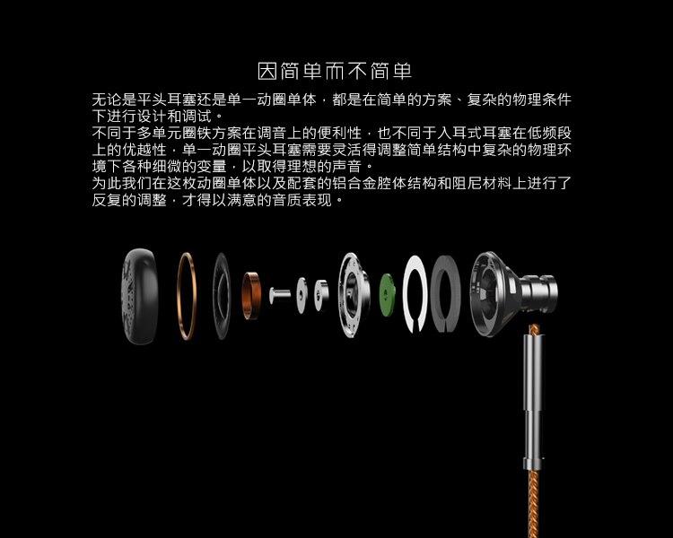 Wooeasy MoonDrop Nameless Metal Earbud HIFI Fever DJ Bass Earphone Balanced HIFI 13.5mm Dynamic Driver Earbud Free Shipping