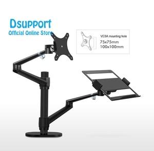 Image 2 - Aluminum Height Adjustable Desktop Dual Arm 17 32 inch Monitor Holder+12 17 inch Laptop Holder Stand OL 3L Full Motion Mount Arm