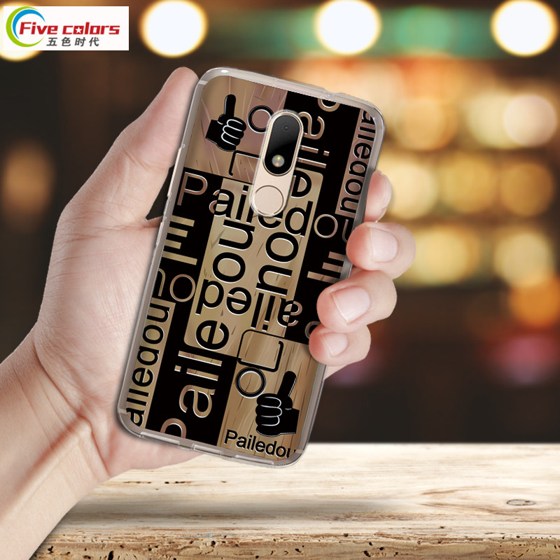 Soft Silicone <font><b>Case</b></font> For Coque <font><b>Motorola</b></font> <font><b>Moto</b></font> M XT1662 <font><b>Case</b></font> Cute Cartoon TPU Anti-knock Back Cover For <font><b>Moto</b></font> M <font><b>XT1663</b></font> Phone <font><b>Cases</b></font> image