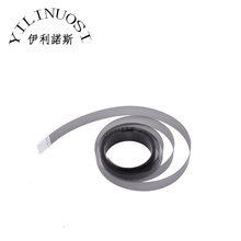 XULI X6-2600 / X6-3200 Eco Solvent Printers Encoder Strip (L4200mm x W15mm) xuli x6 1880 x6 2000 eco solvent printers lvds 4m high density cable printer parts