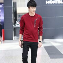 men's casual long-sleeved jacket suits moisture absorption perspiration who stopped cap pants Tracksuits