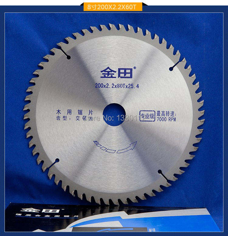 цена на 200*2.2*80T*25.4 tct tungsten carbide tipped woodworking tools wood circular saw cutting disc round knife free shipping