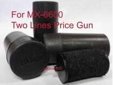 [ Fly Eagle ]  3pcs/lot MX-6600 18mm Refillable Roller for Price Tag refill Ink rolls for  MX-6600 1pcs lot 295 6600 mt616