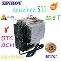 Neueste Antminer S11 20,5 T 16nm asic SHA256 BTC BCH Miner Besser Als S9 S15 T15 T9 V9 Z9 WhatsMiner m10 M3 Innosilicon T2 baikal