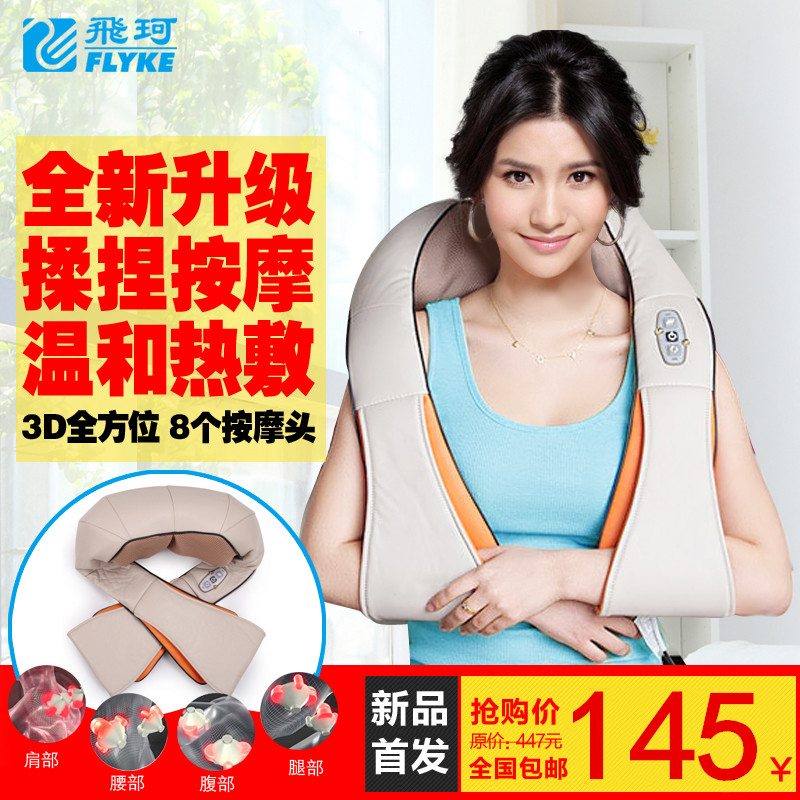 все цены на Kneading massage cape car electric cervical vertebra neck and shoulder massage device neck full-body онлайн