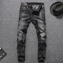 Black Gray Color Fashion Men Jeans Classic Style Slim Fit Ripped Homme Balplein Brand Stretch Biker