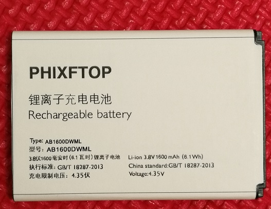 PHIXFTOP original AB1600DWML battery For philips S309 cellphone AB1600DWMT Batterie for XENIUM CTS309 smart Mobile phone