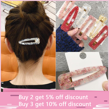 Girls Hair Clip Hollow Geometric Water Droplets Acrylic Hairpin Color Marble Texture Printing Women Hairpin Accessories Hair