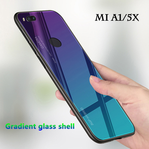 Gradient phone shell for Xiaom