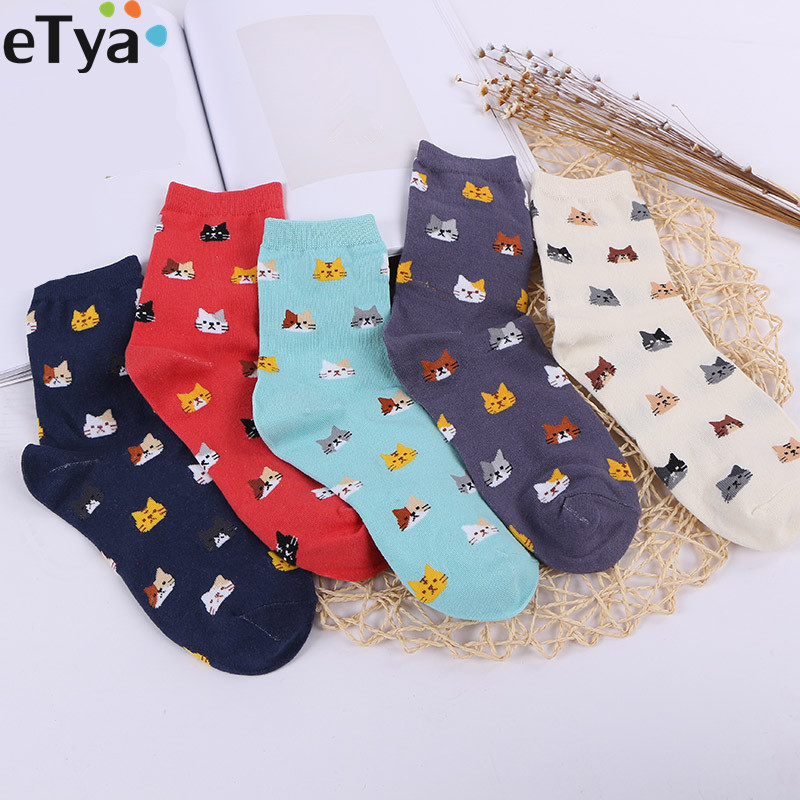 ETya 1 Pairs Female Women Short Sock Cotton Cartoon Cute Cat Animals Pattern Casual Ankle Socks For Women