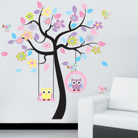 DIY Сова птица дерево стены стикеры домашний декор комнаты для Детей Гостиная наклейки Детские декоративные обои s