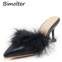 Bimolter Pointed Toe flat heels shoes women closed toe slip on slippers mujer furry hair slides mules designer shoes luxury B003